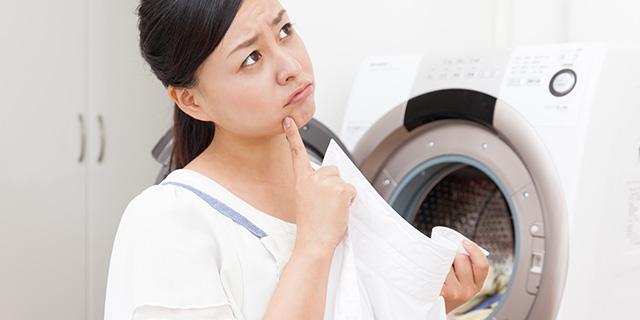 洗濯機の不具合