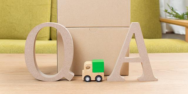 座椅子の処分のよくある質問